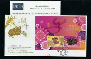China Hong Kong 2021 牛年 FDC GOLD New Year Ox Zodiac Stamp