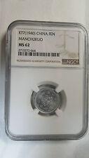 China Manchukuo 1 Fen Aluminium, KT 7  / 1940, NGC MS 62