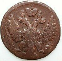 Coins 5 kopeks Münzen 1/2 Kopeke Geld 1748. Anna Ivanovna Russisch. A633