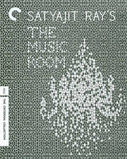 Jalsaghar (Blu-ray Disc, 2011, Criterion Collection)