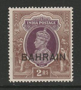 Bahrain 1938-41 2r Reddish purple & brown CW 12 Mint.