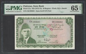 Pakistan 10 Rupees ND(1972-78) P21a Uncirculated Grade 65