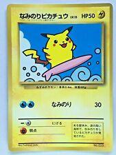 Surfing Pikachu Pokemon card No.025 CoroCoro Promo Very Rare Japanese F/S