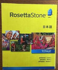 Rosetta Stone LEARN JAPANESE Levels 1  SOFTWARE - NEW-SEALED - MSRP 199.00US