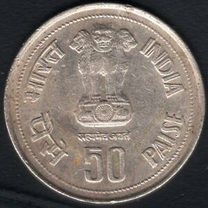 INDIA 50 PAISA  CU/NI  COIN DOUBLE  DIE IMPRESSION ERROR ON DATE & MINT
