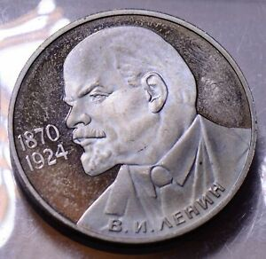 R0060 Russia 1985 Rouble proof ruble combine