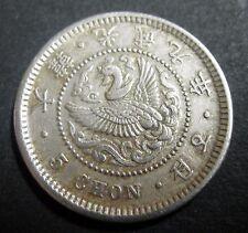 COREE - PROTECTORAT JAPONAIS - 5 CHON 1905 - Cupro-Nickel
