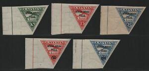 "Lettland 1933 - Mi-Nr. 220-224 - Erstflug Lettland - Gambia - signed ""Richter"""