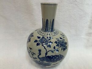 Antique Chinese blue white porcelain vase early Qing marked ex Neiman Marcus