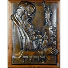 Jewish (Liberty) Bronze Bas Relief Sculpture - Karen Worth 4/300