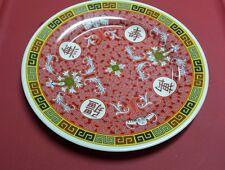 "Melamine longevity asian plates 9.5"""