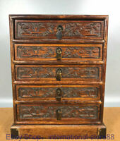 """11.6"""" Rare Old Chinese Huanghuali Wood Hand Carving Palace Flower Drawer Box"""