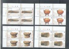 China Hong Kong ,1996 Archaeological Finds Block of 4 sets