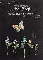 """""""NEW"""" Crochet Lace Small Flower Accessories / Japanese Craft Book How to Make"""