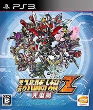 USED PS3 Super Robot Wars Taisen Z 3rd Tengoku-Hen Bandai namco Free Shipping