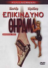 DANGEROUS PREY SHANNON WHIRRY, KIARA HUNTER ALL REG NEW AND SEALED DVD