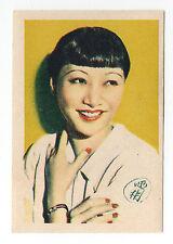 1936 Spanish Nestle Film Star Paper Thin Stamp Sticker  #40 Anna May Wong