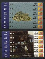 BHUTAN, 2 DIFFERENT SELF ADHESIVE ATM CARD DESIGN UNUSED