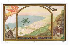 Judaica Jewish Postcard By Zev Raban Bezalel - Haifa