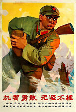 Chinese Army Propaganda Brave and resourceful War  Poster Print