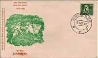 India Definitive 1965 PLUCKING TEA  FDC 15.8.1965 Cds Bombay GPO