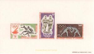 EBS Cameroon 1964 - Tokyo Summer Olympics - CM BL2 MNH**