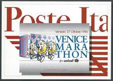 1993 ITALIA CARTOLINA POSTALE VENEZIA UNICEF - F
