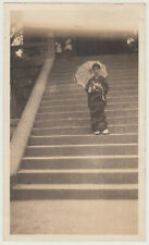 Antique Photo / Young Woman on Steps / Japanese / Dated 1934
