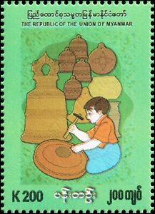 Handicrafts (III): Pantin - Art of Making Utensils from metals (MNH)