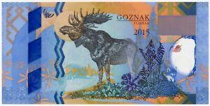 RUSSIA TEST NOTE GOZNAK POLYMER TEST NOTE MOOSE WOLF OWL BIRD MUSHROOMS 2015 UNC
