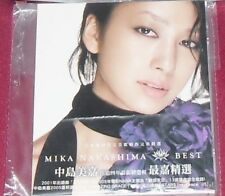 1 CD MUSIC JAPAN POP MUSICA GIAPPONESE-MIKA NAKASHIMA THE BEST GREATEST HITS hit