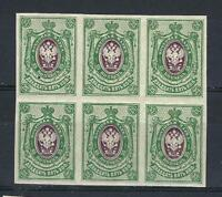 Russia 1917 Sc# 127 imperf Russian Imperial Eagle 25kop block 6 MNH