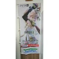 Final Fantasy XIIl Japanese Flag Banner Nobori Rare Not For Sale