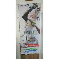 Super rare new unused FINAL FANTASY 7 remake Seven-Eleven climbing flag