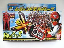 Pirate squadron Gokaiger mobile phone Legend Mobilates BANDAI Ranger key set