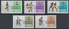 Ethiopia: 1968 Olympic Games Mexico City, MNH