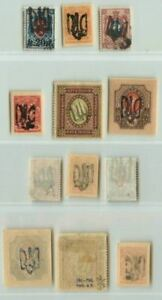Ukraine 🇺🇦 1918 1 kop II 3.50 rub mint . f5776