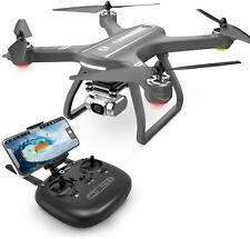 Holy Stone HS700D GPS FPV Drone With 2K HD Camera WIFI Brushless Quadcopter Read