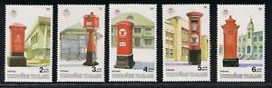 Thailand Stamp 1989 Thaipex (Postal Boxes) ST