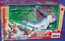 Transformers Beast Wars C-31 Stumpy New Japanese Takara 1999