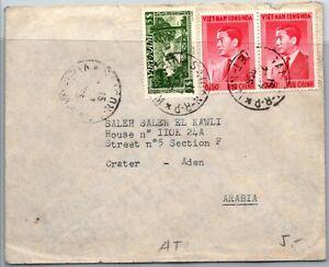 GP GOLDPATH: VIETNAM COVER 1956 _CV747_P17