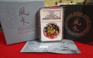 2014 Niue Feng Shui Horses NGC PF PR 69 Silver 1 OZ Rare .999 Silver Coin