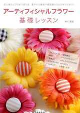 Artificial Flower Basic Lesson - Japanese Craft Book SP4
