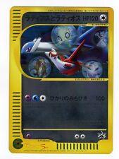 Pokemon Latios & Latias 5th Movie Jumbo Japanese Promo Card NM-Mint 02/J Celebi