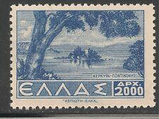Greece #448 (A113) Vf Mnh - 1942-44 2000d Ponticonissi, Corfu (Mouse Island)