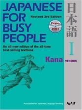 Japanese for Busy People I: Kana Version includes CD [Japanese for Busy People S