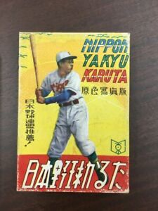 1949 JK 10 Nippon Yakyu Karuta Unused Complete Set &Box 16 HOFers Starffin menko
