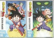 Movie DVD - DRAGONBALL 4 MOVIE SET NO SLIP COVER - Pre-owned - Funimation