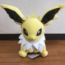 BANDAI Pokemon I Love Eevee Jolteon Character Plush Toy Stuffed Doll cute