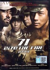 71 INTO THE FIRE 포화 속으로 KOREAN MOVIE DVD Excellent English NTSC All Region